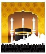 Al Mabrur Für Hadsch und Umra